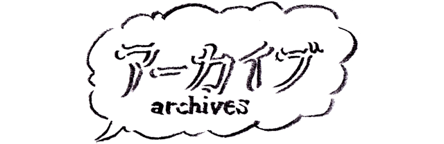 live-archives