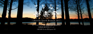 facebook_lsm_2017